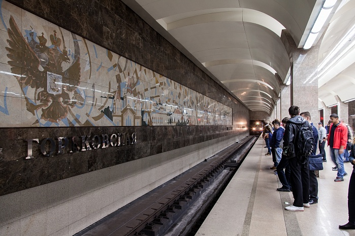 Avtozavodskaya subway line in Nizhniy Novgorod from Moskovskaya to Gorkovskaya stations (2012)